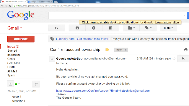 phishing email, customized with the victims email address